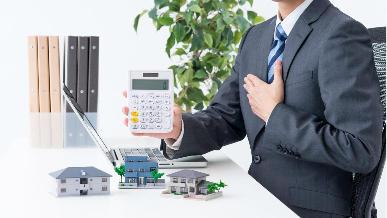 不動産営業マンは高く売ることがミッション